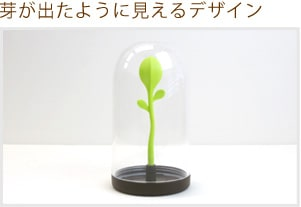 QUALY/クオーリー SPROUT JAR コーヒージャー