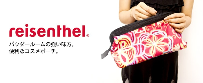 reisenthel/ライゼンタール travel/トラベル cosmetic bag
