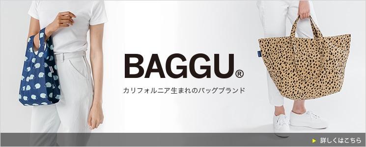 バグー/BAGGU CARRY ALL 2WAYトートバッグ