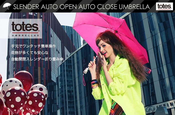 totes/トーツ Slender Auto Open Auto Close Umbrella 自動開閉式折り畳み傘