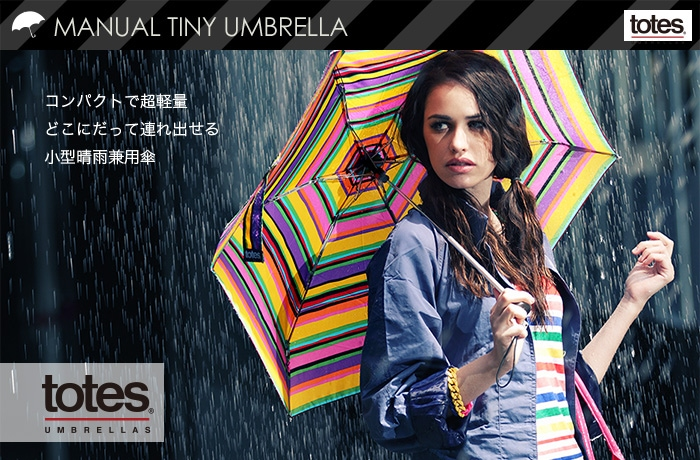 totes/トーツ Manual Tiny Umbrella 折り畳み傘