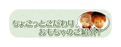 ポングラッツ人形 通販なら赤ちゃんの木のおもちゃウーフ