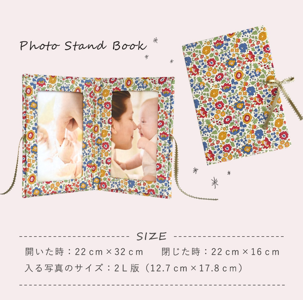 Photo Stand Book