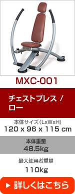 MX circuit mxc-001, mxc001