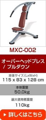 MX circuit mxc-002, mxc002