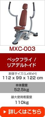 MX circuit mxc-003, mxc003