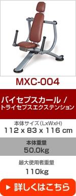 MX circuit mxc-004, mxc004