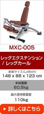 MX circuit mxc-005, mxc005