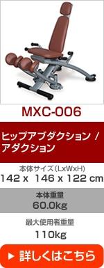 MX circuit mxc-006, mxc006