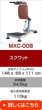 MX circuit mxc-008, mxc008