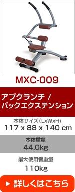 MX circuit mxc-009, mxc009