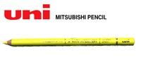 三菱鉛筆ユニカラー色鉛筆