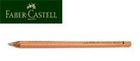 ファーバーカステルポリクロモス色鉛筆