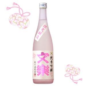 限定醸造 純米吟醸 春 無ろ過生原酒720ml