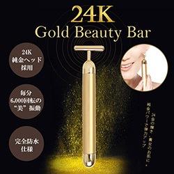 24金仕上 美肌効果 美顔器 美肌 クレンジング ウィズボディポリッシャー シミ・しわ対策、毛穴 引き締め、美顔ローラー、完全防水