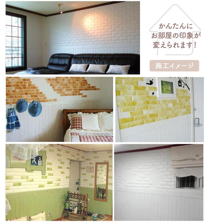 http://gigaplus.makeshop.jp/bygarden/images/explanation/mis-1001_s1.jpg