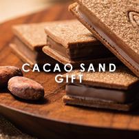 CACAO SAND GIFT カカオサンドギフト
