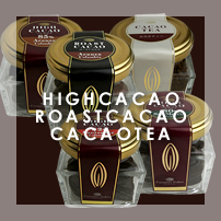 HIGHCACAO ROASTCACAO CACAOTEA ハイカカオローストカカオカカオティ—