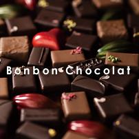Bonbon Chocolat ボンボンショコラ