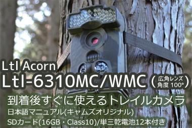 獣害対策 赤外線センサートレイルカメラ Ltl Acorn Ltl-6310MC/WMC