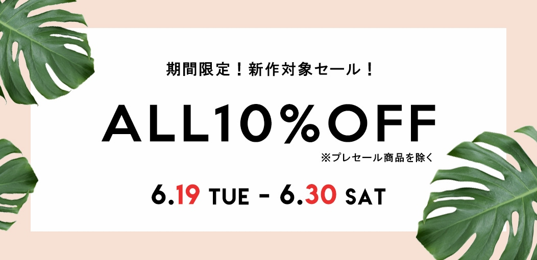 ALL10%OFF
