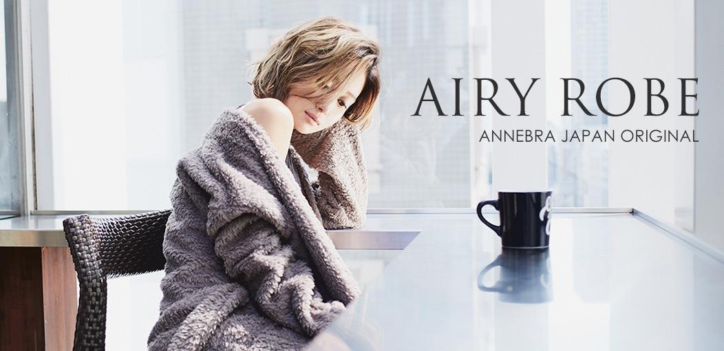 airyrobe