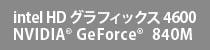 グラフィックス4600&GT750M