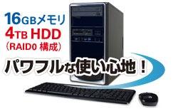 gatewayデスクトップパソコン