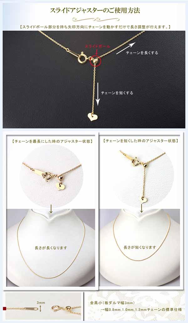 丸小豆(小判)ネックレス