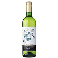 岩の原ワイン 深雪花 白