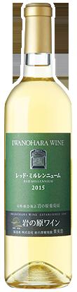 岩の原ワイン レッド・ミルレンニューム 2015【720ml】