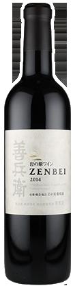 岩の原ワイン 善兵衛 2014【720ml】