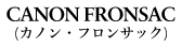 CANON FRONSAC(カノン・フロンサック)