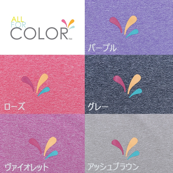 【ALL FOR COLOR】アヌサラヨガタンクトップ