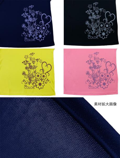【ALL FOR COLOR】ドルマンTシャツ サイド