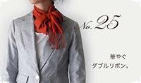 スカーフのダブルリボン巻き
