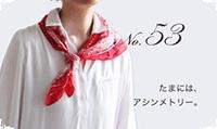 スカーフのネクタイ結び
