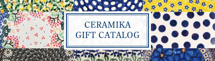 caramika gift catalog