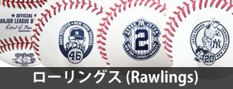 �?�����MLB��塢������ɥ���ָ�塢���ɥ�������ʤɡ�