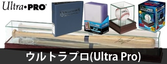 ����ȥ�ץ�(Ultra Pro)�����ʤ���·����������Ǥ�������ס��ȥåץ?����������Хࡢ�����ȡ��ܡ��륱�������Хåȥ������ʤɡ����쥯������ɬ�ܥ����ƥࡣ