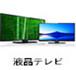 HDD/iVDR関連機器