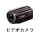 モバイル充電バッテリー