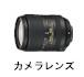 乾電池/Ni-MH充電池