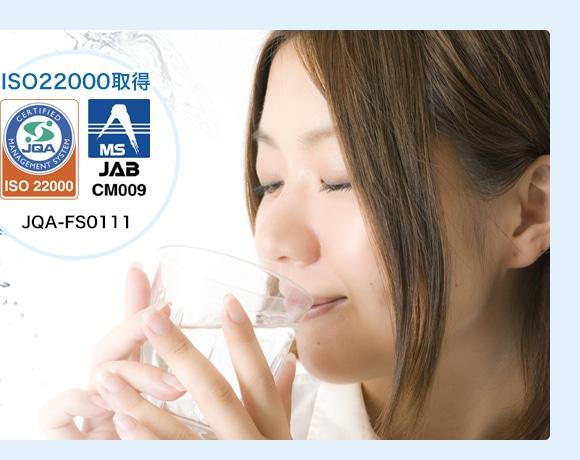 ISO22000取得 JQA-FS0111
