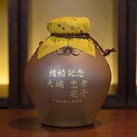 琉球城焼 文字彫り込み加工