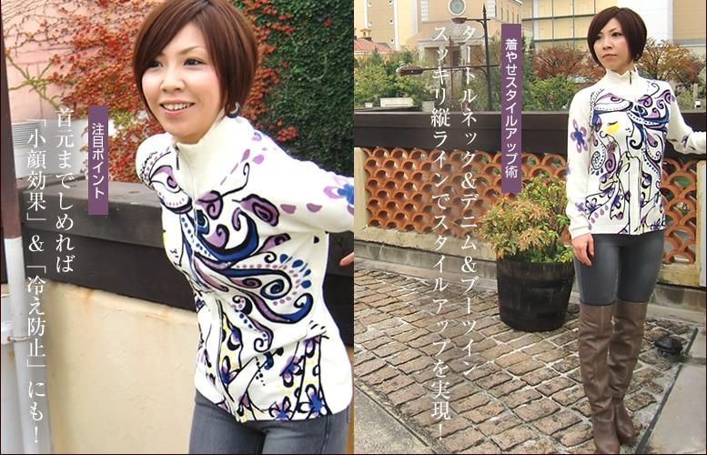 【hiroko kitajima(ヒロコ キタジマ)】 長袖 タートル アクリル カーディガン ホワイト 42 44 1103F 2011L
