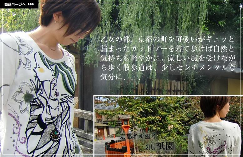 【hiroko kitajima(ヒロコ キタジマ)】 長袖 トレーナー ホワイト 42・44 0015 2011K