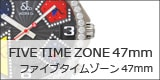 �ե����֥����ॾ���� 47mm