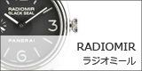 ラジオミール