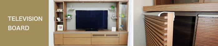 ルーバー扉の欲ばり壁面収納テレビボード